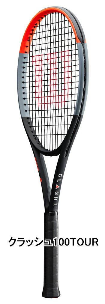 すぐテニSET/ジャスト1万円のラケットセット一流メーカーの硬式テニスラケット20本から選べる。これからテニスを始める人も、復活組にも嬉しいセット!