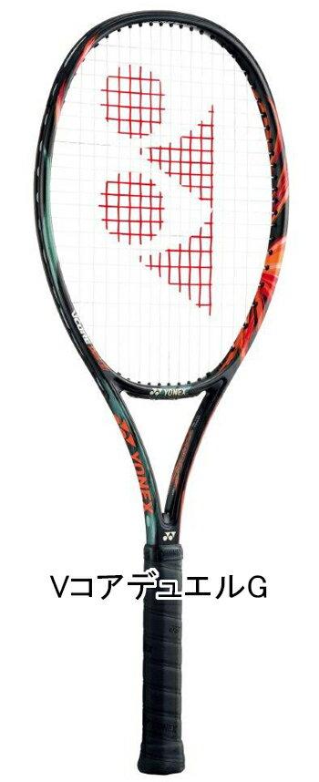 すぐテニSET/ジャスト1万円のラケットセット一流メーカーの硬式テニスラケット18本から選べる。これからテニスを始める人も、復活組にも嬉しいセット!