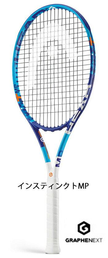 【部活にも最適!】すぐテニSET/ジャスト1万円のラケットセット一流メーカーの硬式テニスラケット16本から選べる。これからテニスを始める人も、復活組にも嬉しいセット!