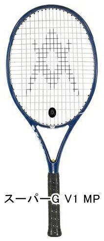 【部活にも最適!】すぐテニSET/ジャスト1万円のラケットセット一流メーカーの硬式テニスラケット15本から選べる。これからテニスを始める人も、復活組にも嬉しいセット!