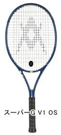 すぐテニSET/ジャスト1万円のラケットセット 一流メーカーの硬式テニスラケット15本から選べる。これからテニスを始める人も、復活組にも嬉しいセット!