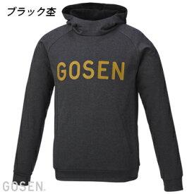 ゴーセン(GOSEN)ユニ 裏起毛パーカー W1804