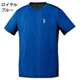 ゴーセン(GOSEN)ユニ ゲームシャツ T1914