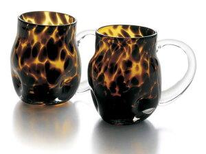 〔ガラス食器〕世界に一つ!「手作り」のグラス!野性味溢れる刺激的なデザイン琥珀 ペアマグカップ【炭酸水】