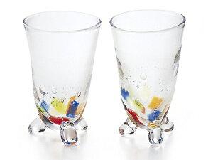 〔ガラス食器〕世界で一つ!手作りのグラス♪生きものみたいなフォルムが人気足付 ペアビアカップ【炭酸水】