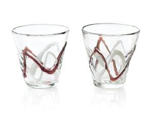 〔手作り グラス ガラス食器〕やわらかな流線が美しい手作りグラス ウェーブ ペアロックグラス2P【炭酸水】