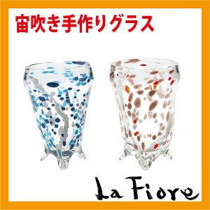 「手作り」のガラス食器グラスの中のサンゴ礁に癒されます♪珊瑚 フリーカップ2P】【炭酸水】