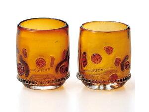 〔ガラス食器〕「手作り」なので世界に一つ!上質な雰囲気の琥珀色グラスです♪モダンアート ペアロックグラス(2Pセット)【炭酸水】