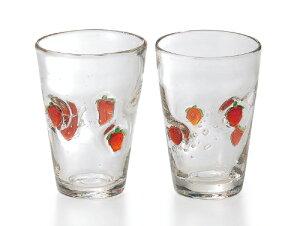 世界に一つ!あなただけのグラス♪「手作り」のガラス食器スイートベリー ペアハイカップ(2Pセット)【炭酸水】