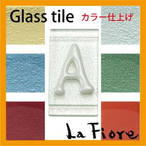 アイアン×ガラスの表札でキラリと光る演出を♪表札用グラスタイル「A」カラー仕上げ【炭酸水】