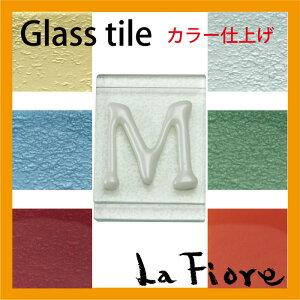 アイアン×ガラスの表札でキラリと光る演出を♪表札用グラスタイル「M」カラー仕上げ【炭酸水】