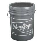 Rawling(ローリングス)ボールバック5DRJBBBUCK6G6PK-GRY