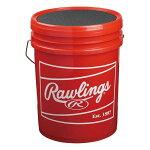 Rawling(ローリングス)ボールバック5DRJBBBUCK6G6PK-RD