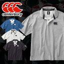 大特価50%OFF!Canterbury(カンタベリー) ショートスリーブ ラガー シャツ(メンズ) RA38110(即納)