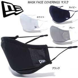 ニューエラ(NEW ERA) MASK FACE COVERINGS マスク ロゴエンブロイダリー 1267407 フェイスマスク