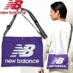 ニューバランス(newbalance)マルチバックSサコッシュJABL9407PRVメンズJABL9407-PRV