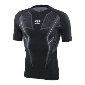 アンブロ(UMBRO) TR ハーフスリーブインナーシャツ byG UUUOJM01-BLK サッカー メンズ レディース ユニセックス