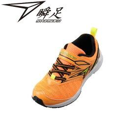 瞬足(シュンソク)キッズ ジュニア シューズ 【3E】 JC-596 オレンジ SJC5960-OR アキレス(ACHILLES)(運動靴 子供靴 男の子 女の子 スニーカー)