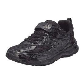 瞬足(シュンソク)キッズ ジュニア シューズ 【3E】 JJ-605 黒/黒 SJJ6050-B-B アキレス(ACHILLES)(運動靴 子供靴 男の子 女の子 スニーカー)
