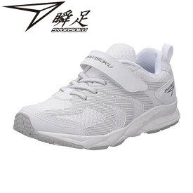 瞬足(シュンソク)キッズ ジュニア シューズ 【3E】 JJ-620 白 SJJ6200-W アキレス(ACHILLES)(運動靴 子供靴 男の子 女の子 スニーカー)