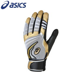 【※返品交換不可商品】大特価 アシックス SPEED AXEL MA バッティング用手袋 3121A245-003 asics