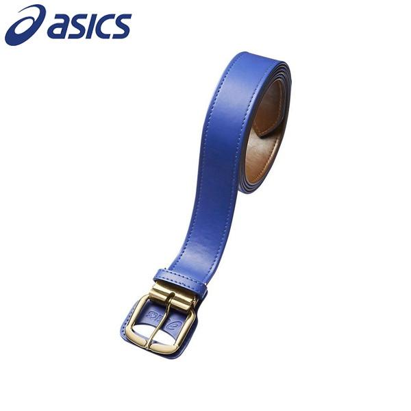 アシックスベースボール(asics/野球) (ゴールドステージ)ハイクラスベルト BAQ212-43 ベルト