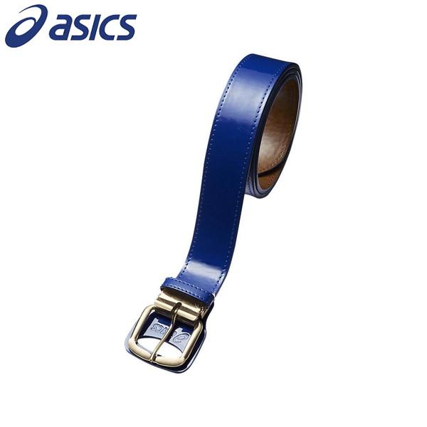 アシックスベースボール(asics/野球) ベルト BAQ213-43 ベルト