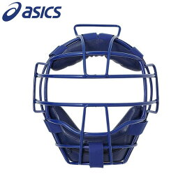 アシックスベースボール(asics/野球) 硬式用 マスク BPM270-50