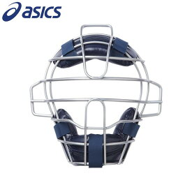 アシックスベースボール(asics/野球) ジュニアソフトボール用マスク BPM781-50 マスク