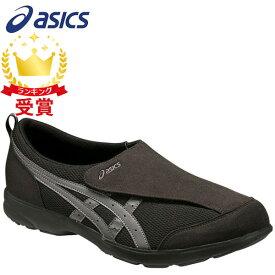 asics アシックスシューズ ライフウォーカー101 【メンズ】FLC101-9073