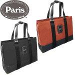 ParisパリスバッグビジネスバッグPA20-6ハイパフォーマンスバッグ通勤出張旅行PARIS