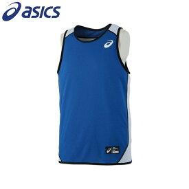 アシックス(asics) リバーシブルシャツ XB6634-4501 メンズ・ユニセックス