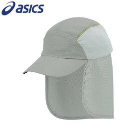 アシックス(asics) ランニングサンキャップ XXC202-13
