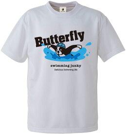 soccer junky(サッカージャンキー) バタフライカエラ犬+1 DryTEE 水泳 Tシャツ SW19001-1