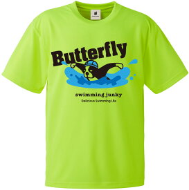 soccer junky(サッカージャンキー) バタフライカエラ犬+1 DryTEE 水泳 Tシャツ SW19001-78
