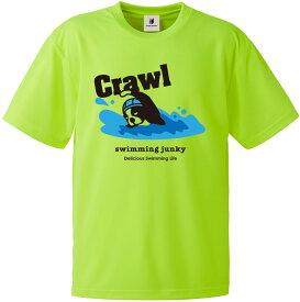 soccer junky(サッカージャンキー) クロール犬+3 DryTEE 水泳 Tシャツ SW19002-78
