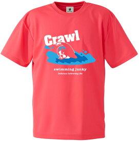 soccer junky(サッカージャンキー) クロール犬+3 DryTEE 水泳 Tシャツ SW19002-79
