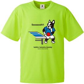 soccer junky(サッカージャンキー) サッ!! DryTEE 卓球 Tシャツ TTJ19002-78