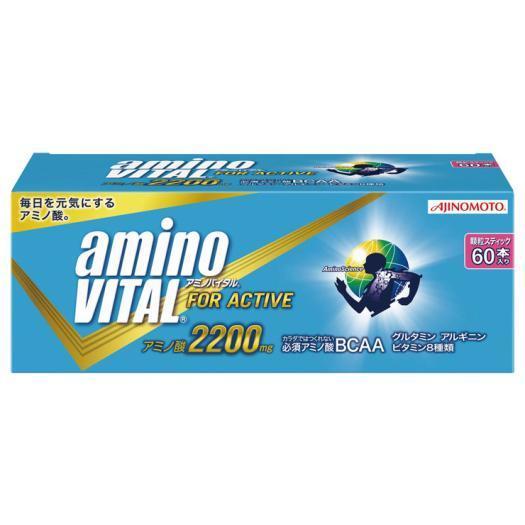 MIZUNO(ミズノ) 味の素/アミノバイタル2200/3.0g小袋(60本入り)×1箱 36JAM84300