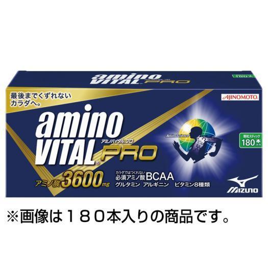 MIZUNO(ミズノ) 味の素/アミノバイタルプロ4.5g小袋(60本入り)×1箱 36JAM84500
