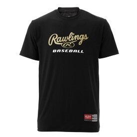 Rawling(ローリングス) 超伸プレーヤーTシャツ AST9S03-B