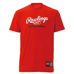 Rawling(ローリングス)超伸プレーヤーTシャツAST9S03-RD