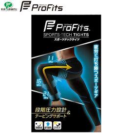 ピップ(PIP SPORTS) スポーツテックタイツ PIP676960 PIP676977 メンズ 段階圧力設計 テーピングサポート ProFits(プロフィッツ)