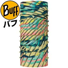 Buff(バフ) 冷感素材 クーリング ネックゲイター(フェイスマスク)夏用マスクに!COOLNET UV+ DAKU MULTI 386748