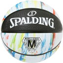 SPALDING(スポルディング) マーブル ブラック×ホワイト 6号球 バスケット ボール 84413Z