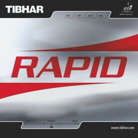 TIBHAR(ティバー) 卓球ラバー ラピッド 赤 1.8mm BT016043