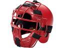 17SS アシックスベースボール(asics/野球) ジュニア硬式用キャッチャーズヘルメット(ジュニア) BPH340-23 【RCP】 【送料無料】