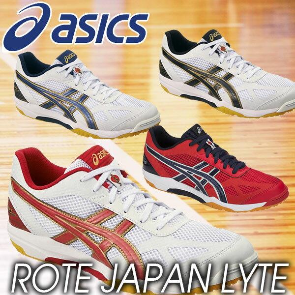 asics(アシックス) バレーボールシューズ ローテ ジャパンライト TVR490 メンズ・ユニセックス