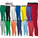 GAViC(ガビック) サッカー・フットサル ストレッチインナースパッツ(LONG) GA8403(RO)gavic【 ユニセックス】(ランキング1位)【RCP...