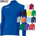 GAViC(ガビック) サッカー・フットサル ストレッチインナートップ(LONG) GA8801(RO)gavic【ジュニア】(ランキ…